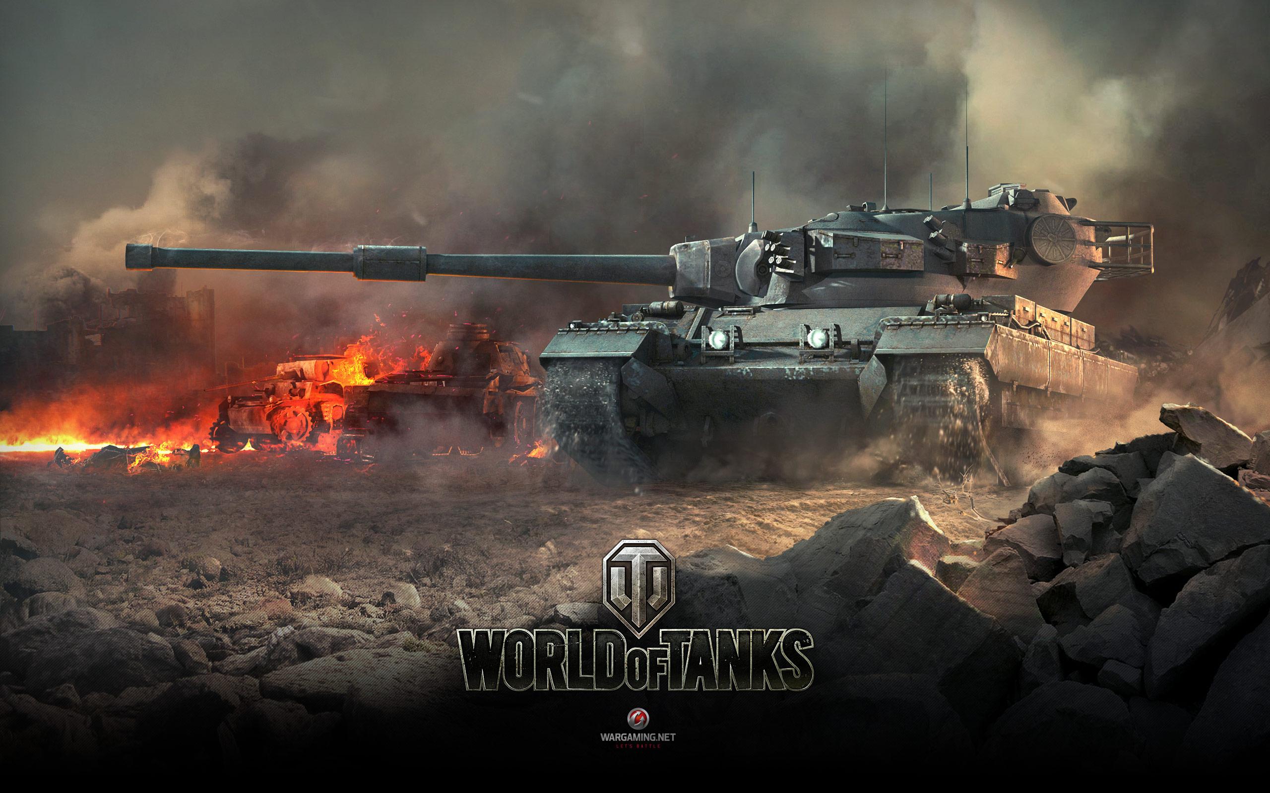World Of Tanks - 1 jour de compte premium + 9 réserves personnelles Gratuit