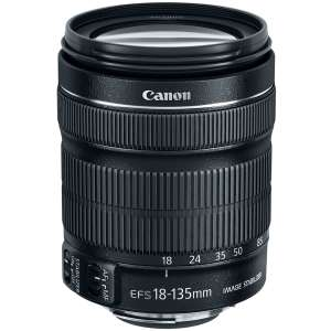 Objectif photo Canon EF-S 18-135 mm (via 35.69€ sur la carte)