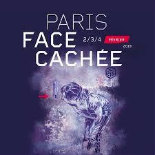 Paris Face Cachée 2018 - Visite de lieux habituellement fermés au public, exceptionnellement ouverts - Paris (75)