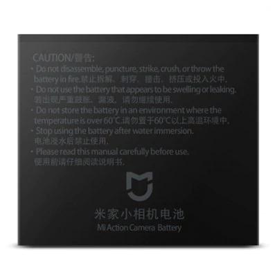 Batterie de rechange pour caméra sportive Xiaomi MiJia 4K - 1450 mAh, noir (frais de port inclus)