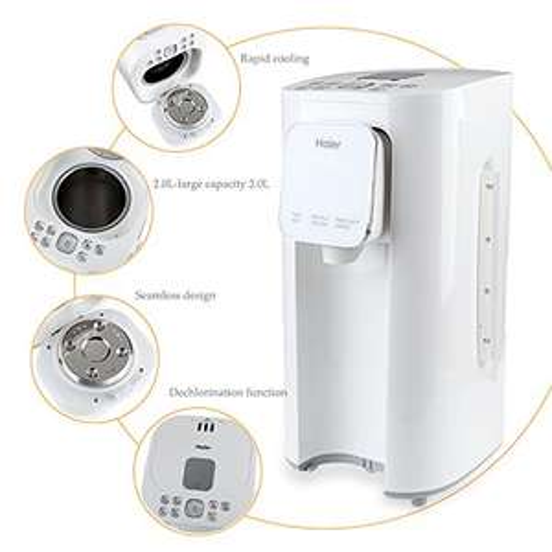 Bouilloire électrique multifonction Haier HBM-F25 - 220V 800W (Vendeur tiers)