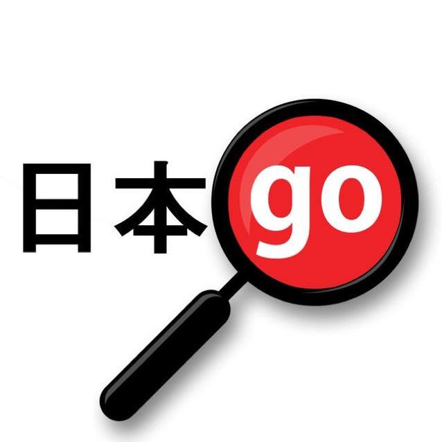 Yomiwa Dictionnaire Japonais Gratuit sur iOS (Au lieu de 6,99€)