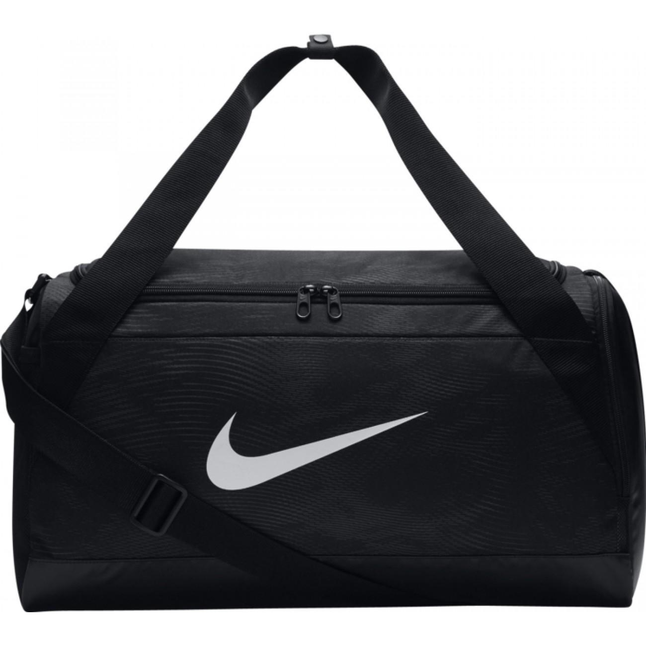 Sélection d'articles en promotion - Ex : Sac de sport Nike Brasilia S NR