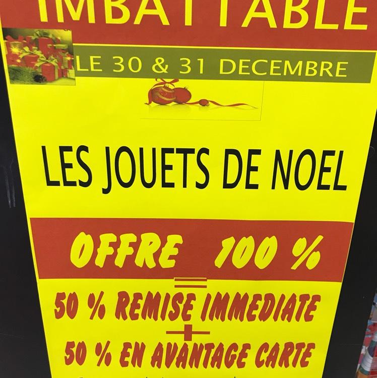 Sélection de jouets de Noël gratuits : Bunchems, My Little Pony... (dont 50% sur la carte)
