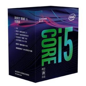 Processeur Intel Core i5-8400 - 2.8 GHz