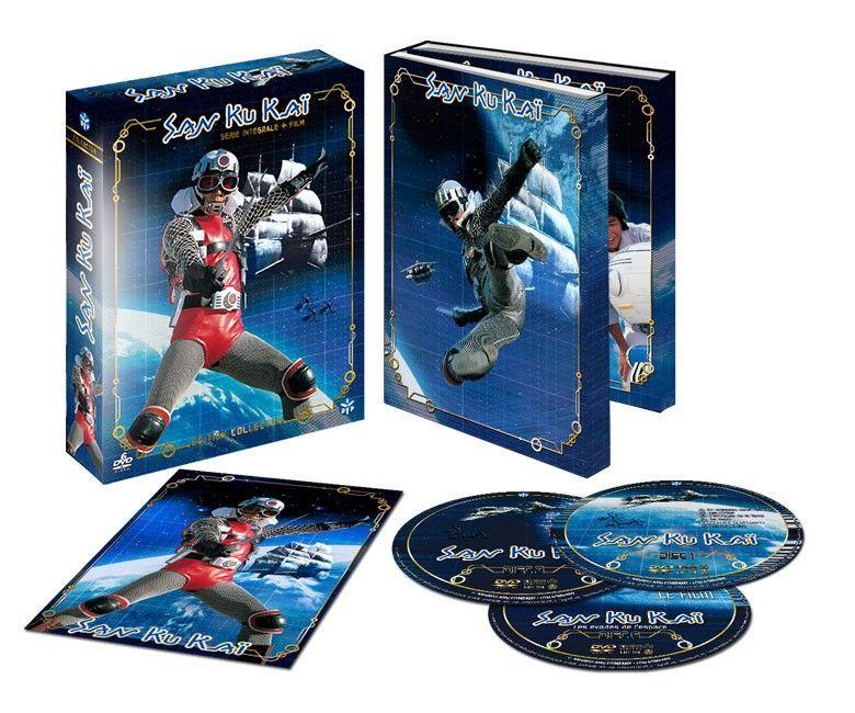 Coffret DVD San Ku Kai - Edition Collector (Intégrale TV + Film + Livret )