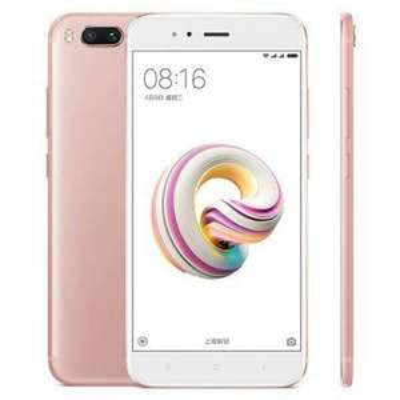 """Smartphone 5.5"""" Xiaomi Mi A1 - Full HD, Snapdragon 625, 4 Go RAM, 32 Go, Global Version (B20)"""
