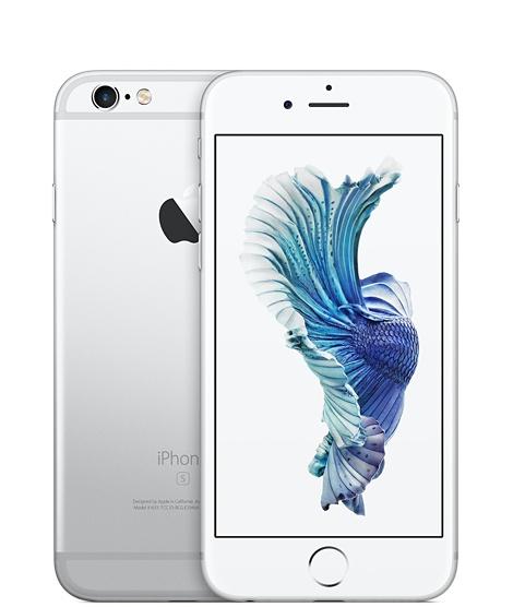 """Smartphone 4.7"""" Apple iPhone 6S 64 Go - Reconditionné  (+127,60€ offerts en super points)"""