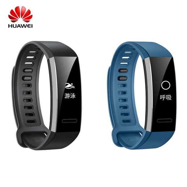 Bracelet connecté Huawei Band 2 Pro