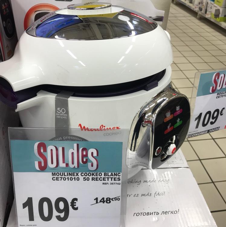 Multi-cuiseur Moulinex Cookeo (CE701010) - 6 L, 1200 W au Auchan Hautepierre Strasbourg (67)