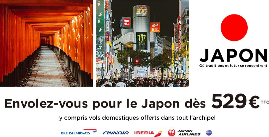 Vol A/R Paris Tokyo + vols intérieurs ILLIMITES avec Japan Air Lines ou British Airways à certaines périodes
