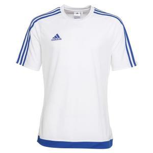 Sélection de maillots de football en promotion - Ex : adidas Estro 15 - blanc / bleu (du S au XXL)
