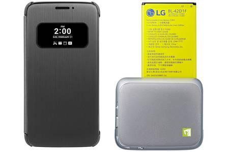 Pack LG Module Photo et Etui Folio pour G5