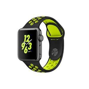 Montre connectée Apple Watch 2 Nike+ Series 2 - 38 mm, bracelet sport, noir chez Melectronics (frontaliers Suisse)