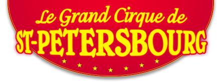 [Adhérents] Place pour le Grand Cirque de Saint Petersbourg