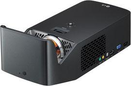 Sélection de produits en promotion - Ex : vidéo-projecteur full HD LG PF1000U - ultra-courte focale, 1000 lumens chez Digitec (frontaliers Suisse)