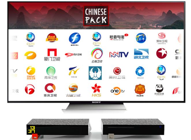 [Clients Freebox] Les chaînes du Chinese Pack visionnable gratuitement