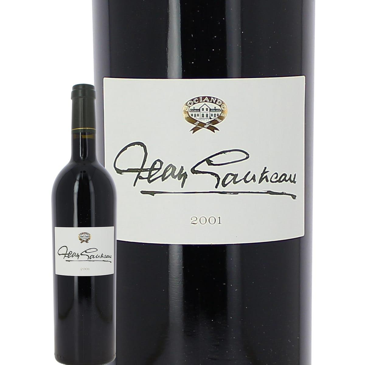 Bouteille de vin Cuvée Jean Gautreau AOC - Château Sociando Mallet Haut-Médoc Rouge 2001