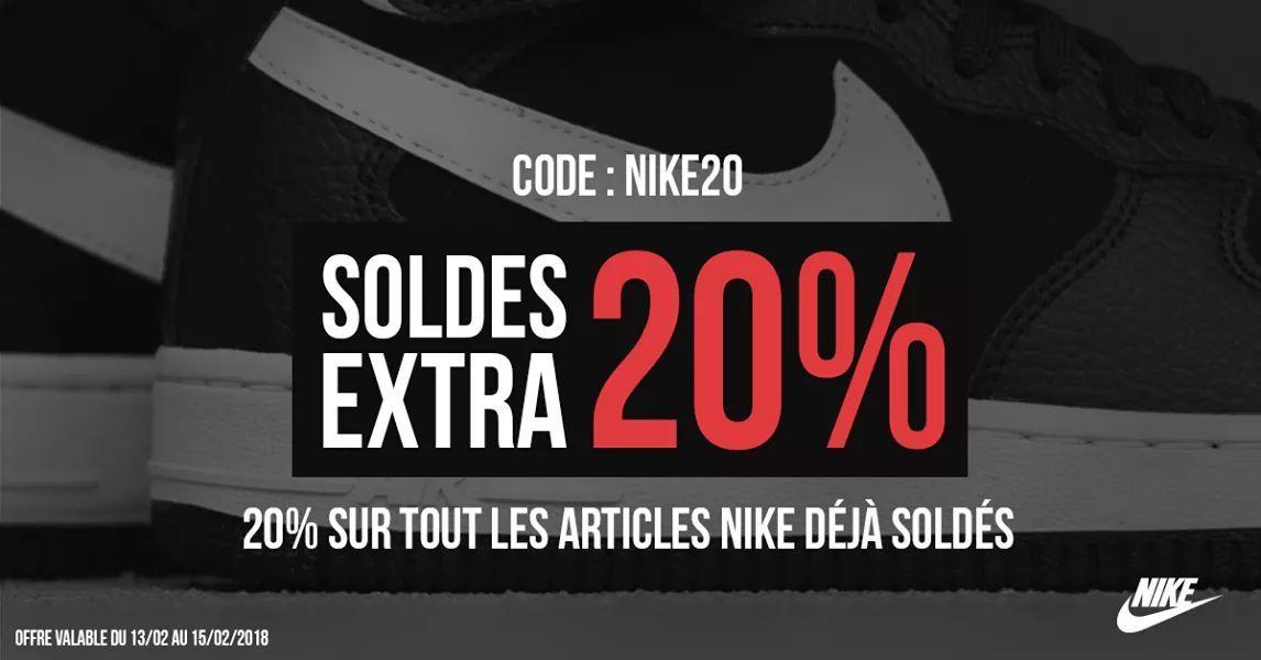 KICKZ - 20% supplémentaire sur les produits soldés Nike