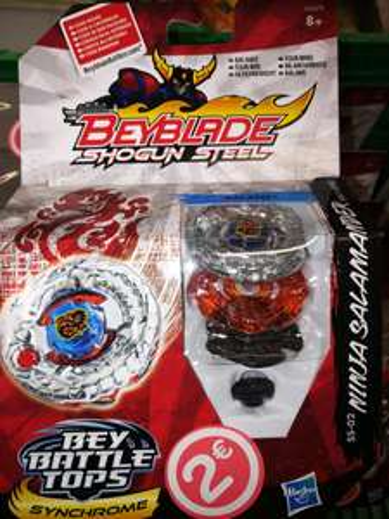 Toupie de combat Hasbro Beyblade Shogun Steel BeyWarriors - Ninja Salamander au Carrefour Market Bastide Bordeaux (33)