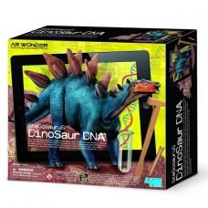 Lot de 2 dinosaures à réalité augmentée 4M ADN parmi une sélection à partir de 9.62€