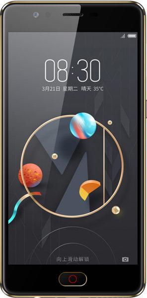 "Smartphone 5,5"" ZTE Nubia M2 Lite - HD, MT6750, 3 Go RAM, 64 Go ROM"