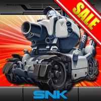 Jeux  SNK en promotions - Ex : Jeu Metal Slug