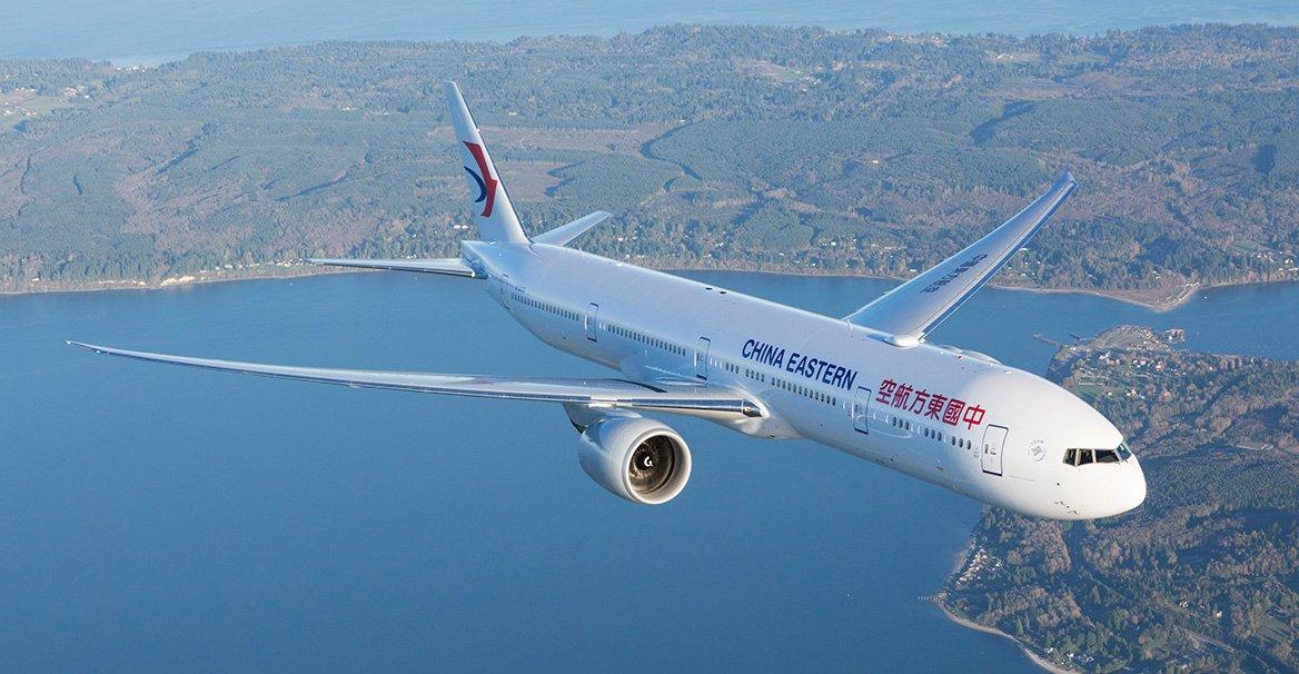 Sélection de vols A/R Paris (CDG) <-> Tokyo (HDN) au mois de mai via la compagnie China Eastern en promotion - Ex : départ le 1er mai / retour le 9 mai