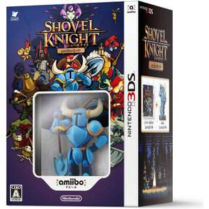 Shovel Knight - Édition Collector sur 3DS (jeu + figurine amiibo, version JAP uniquement - frais de port inclus)