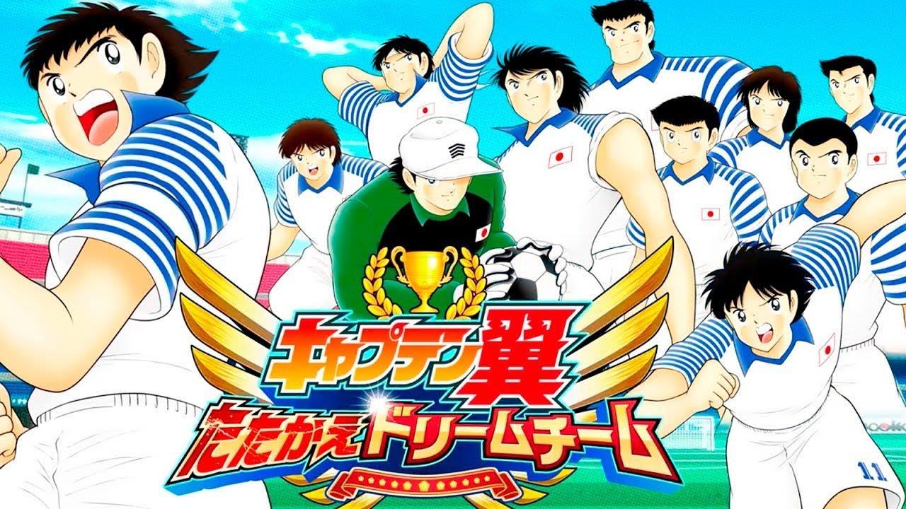 4 premiers épisodes Olive et Tom (Captain Tsubasa) gratuit pendant 1 mois