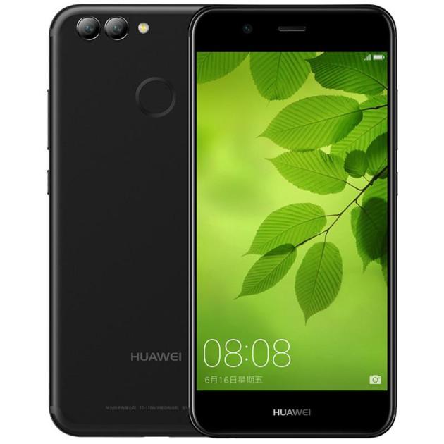 """Smartphone 5"""" Huawei nova 2 Noir 4Go Ram - 64 Go - Dual SIM"""