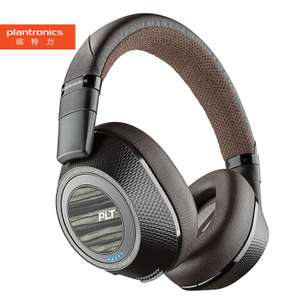 Casque bluetooth Plantronics BackBeat Pro 2 - Noir