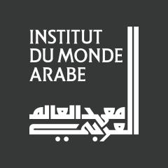 Institut du Monde Arabe : Entrée, Expositions... Gratuites durant 3 jours - Paris 5 (75)