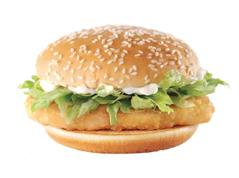 Sandwich McChicken