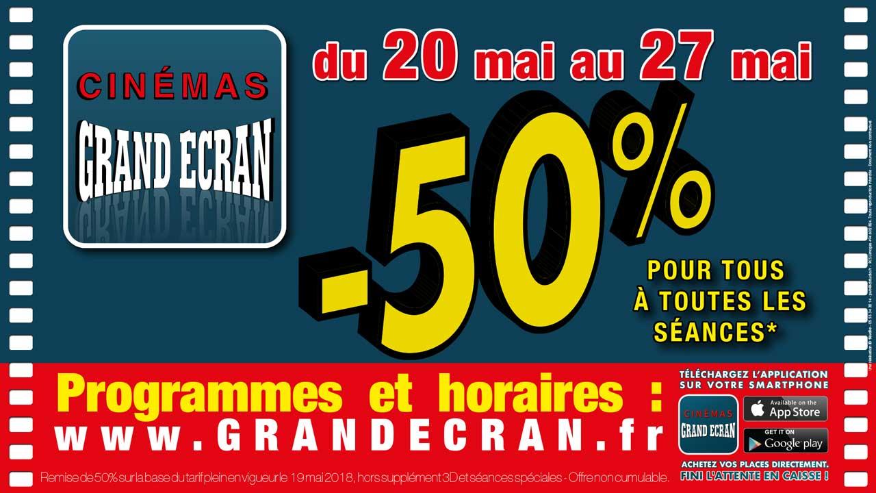 Cinémas Grand Ecran : 50% de réduction pour tous à toutes les séances. Ex : Limoges Lido - Séances à 3.75 €