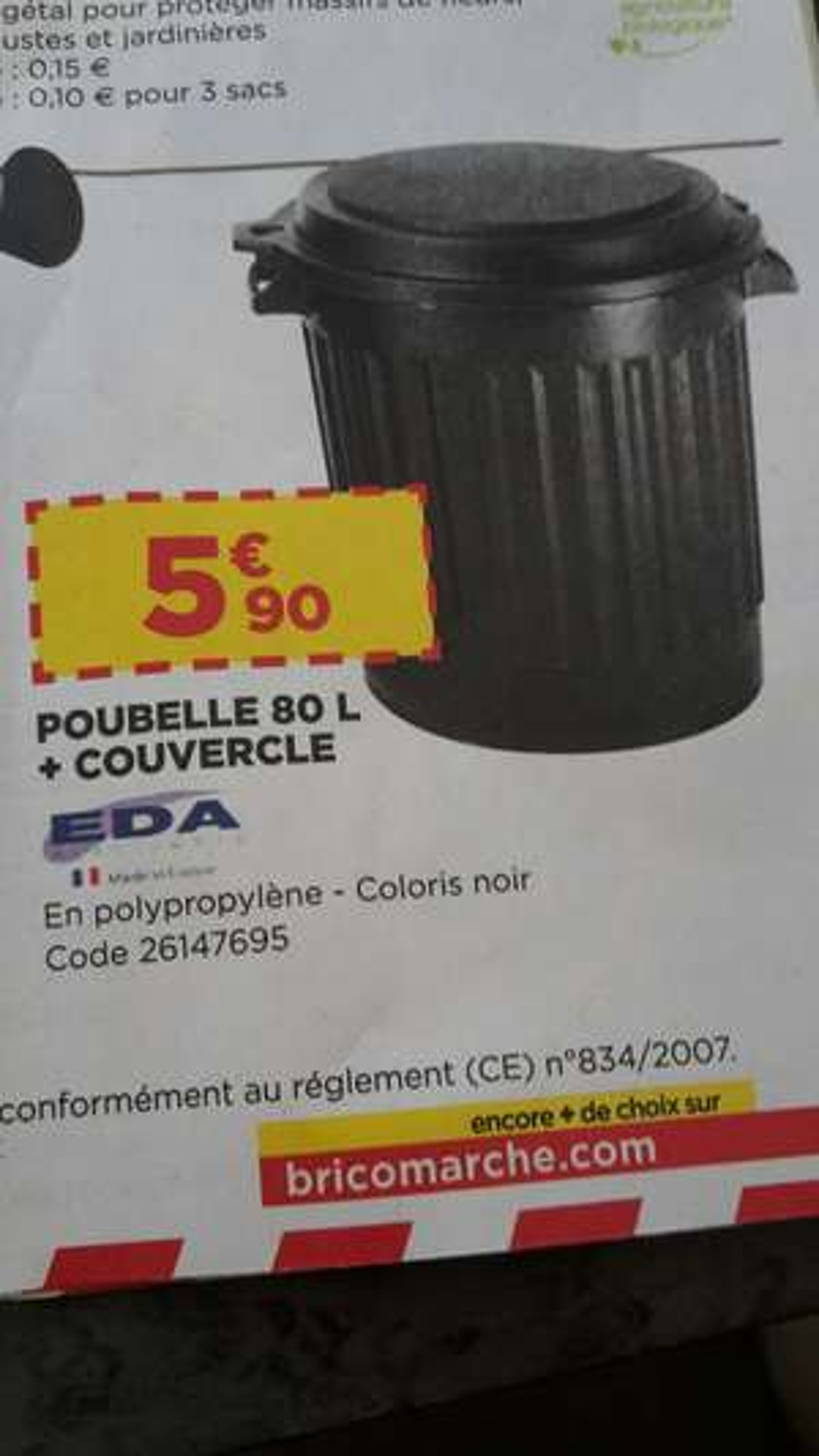 Poubelle + couvercle EDA - 80 L, noir