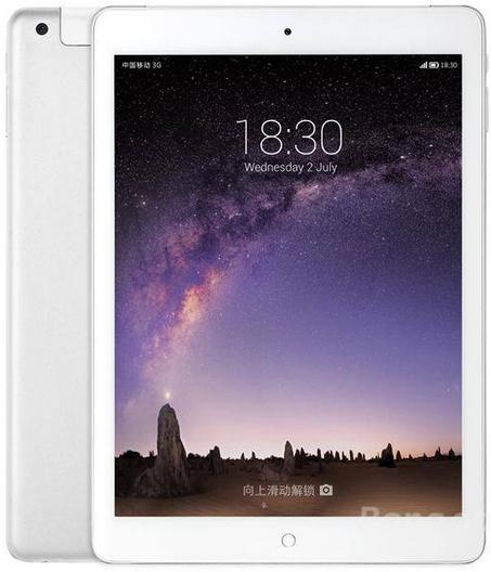 "Tablette 9.7"" Onda v919 air 32 Go DUal Boot- 3G (Quad-core)"