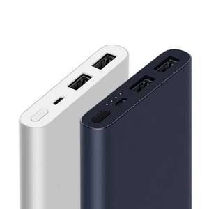 Batterie externe Xiaomi Power Bank 2i (Nouvelle version 2018) - 10000 mAh, Quick Charge In/Out, 2 Ports USB (Noir ou Argent)