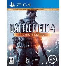 Jusqu'à -60% sur une sélection de jeux sur Playstation - Ex: Battlefield 4 Premium Edition