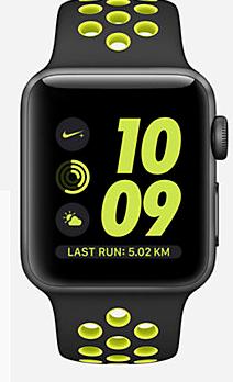 Montre connectée Apple Watch Nike série 2 38mm