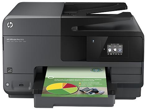 Imprimante multifonction jet d'encre HP Office Jet Pro 8616 (ODR 40€)