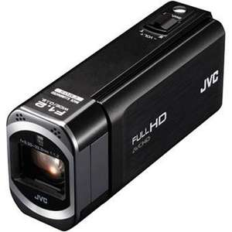 Camescope JVC GZ-V500 Full HD carte SD