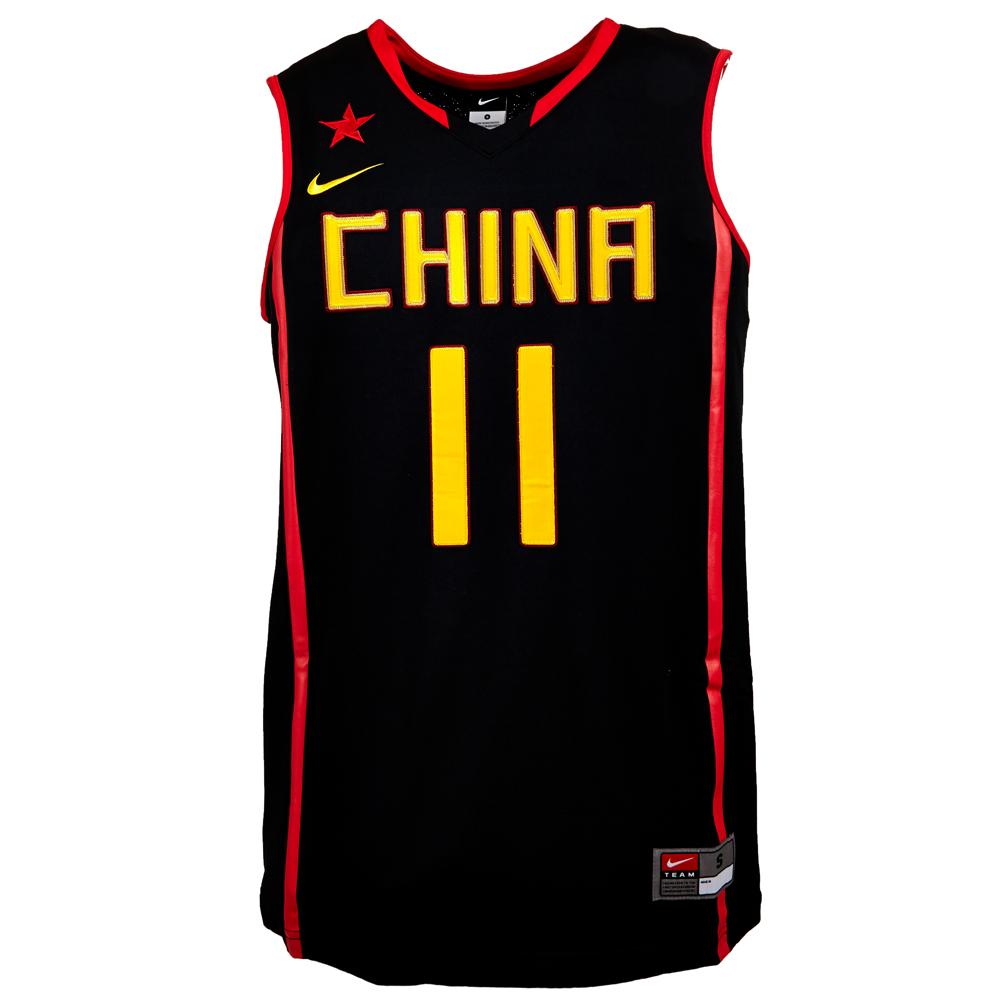 Maillot Basketball de l'équipe de Chine