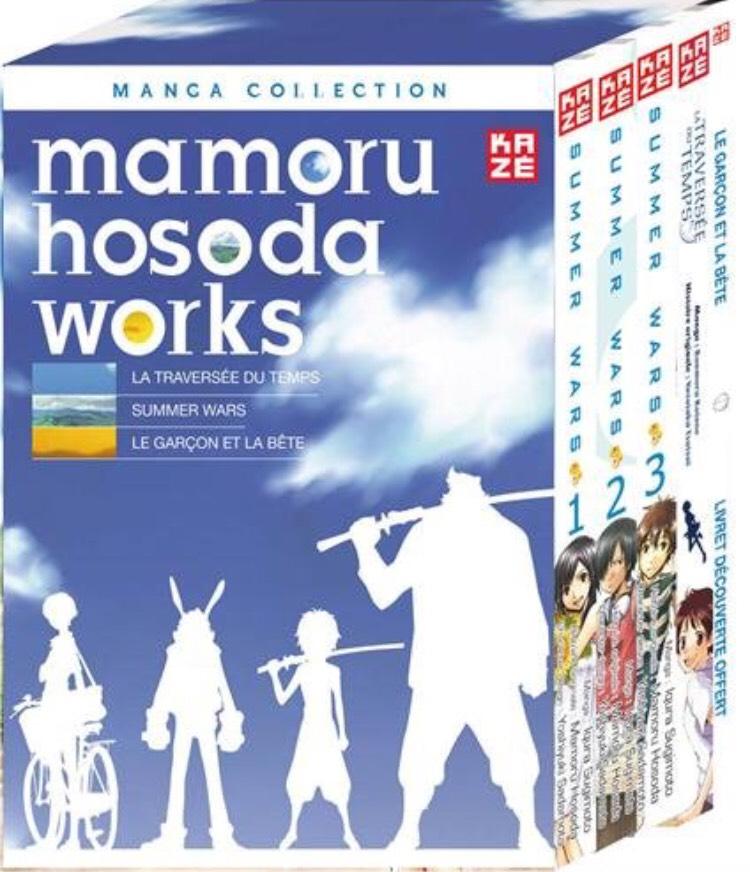 Coffret Mamoru Hosoda Works offert à partir de 70€ d'achat (hors financement participatif) - blackbonesboutique.com
