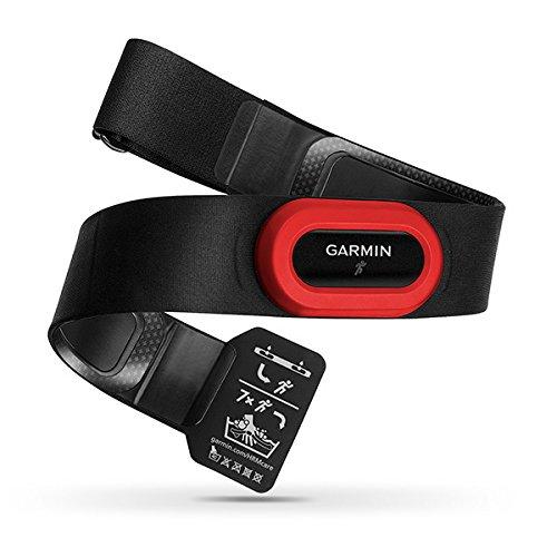 Ceinture cardio-fréquencemètre Garmin HRM-run