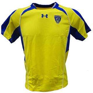 50% sur toute la marque Under Armour - Ex: Maillot de rugby officiel ASM 2010