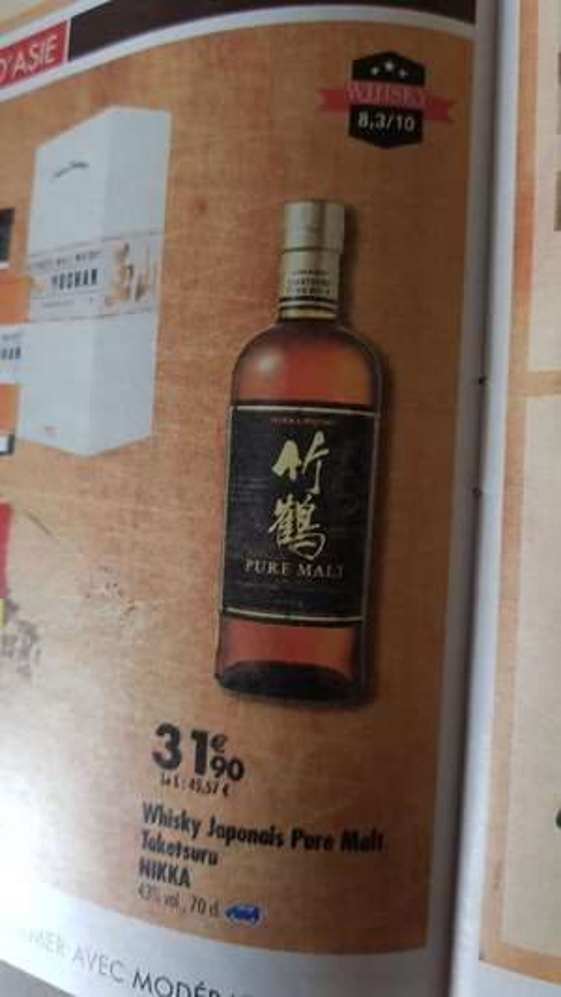 Whisky Nikka Taketsuru Pure Malt - 70 cl