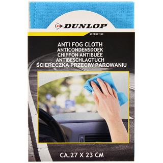 Chiffon anti-buée Dunlop  27 x 23 cm