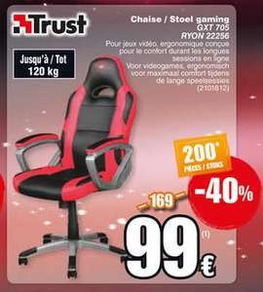 Chaise Gaming Trust Steel Gamin GTX 705 (Frontalier Belgique)