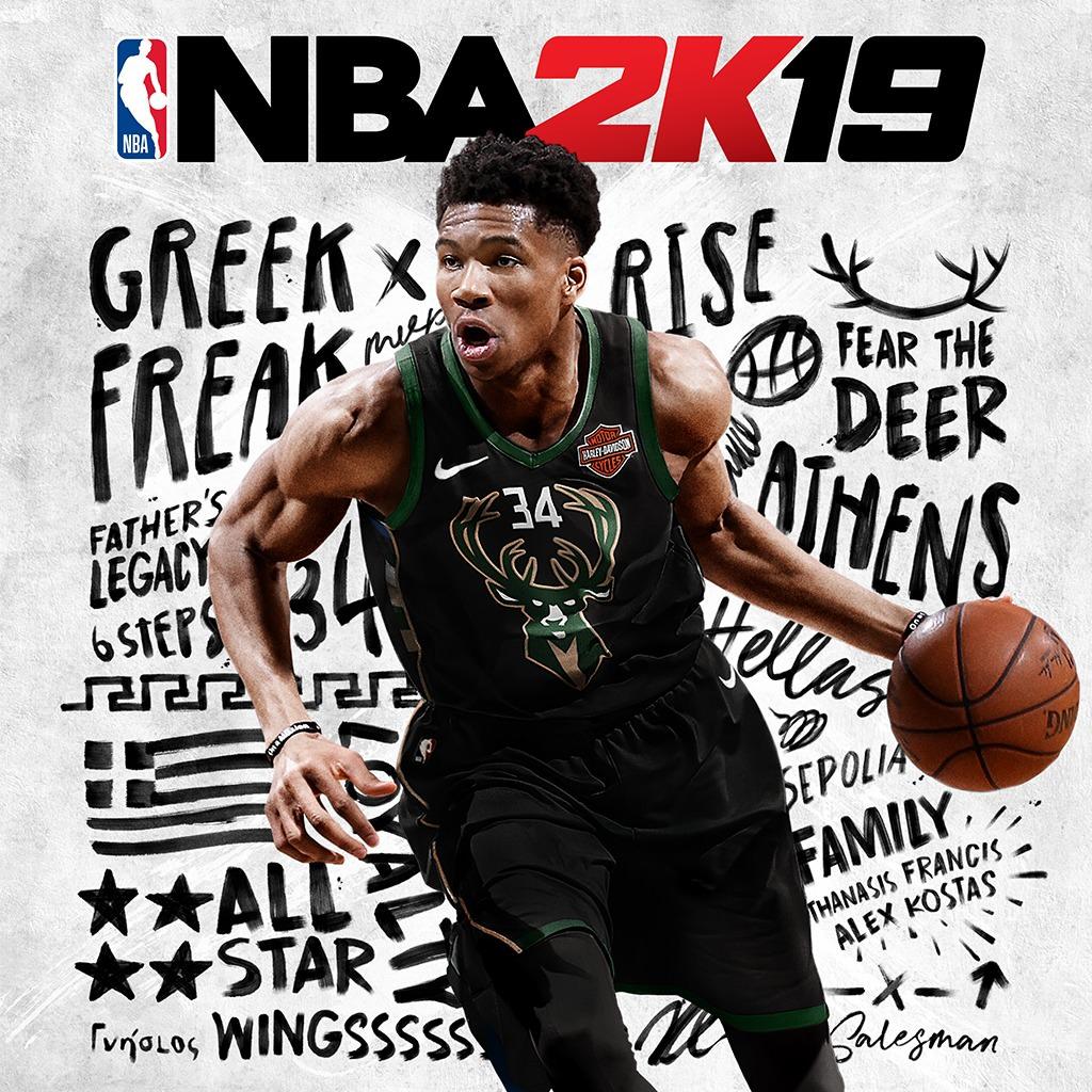 Sélection de jeux PS4 en promotion - Ex : Jeu NBA 2K19 sur PS4 (Dématérialisé, Playstation Store US)
